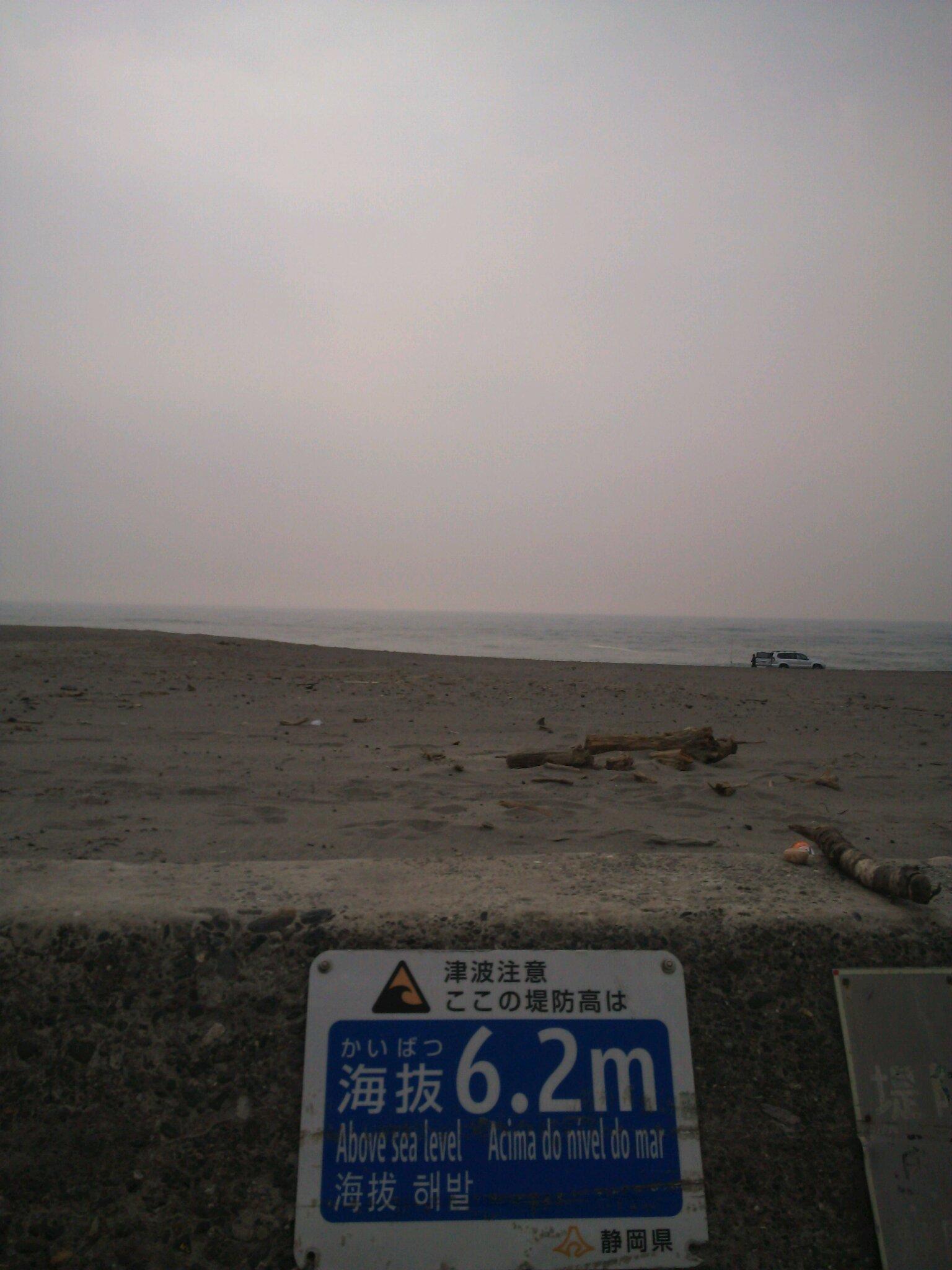 地元の浜!